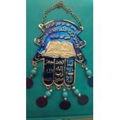 Mano de Fatima Azul